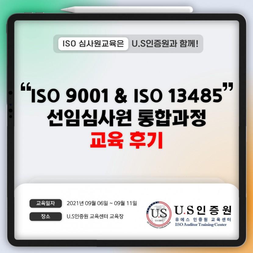 08eda6bd09cc2e80dd5984ba8991585c_1633661994_3027.jpg